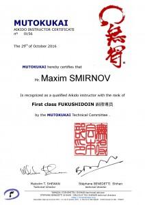 FUKUSHIDOIN 0156 Maxim SMIRNOV